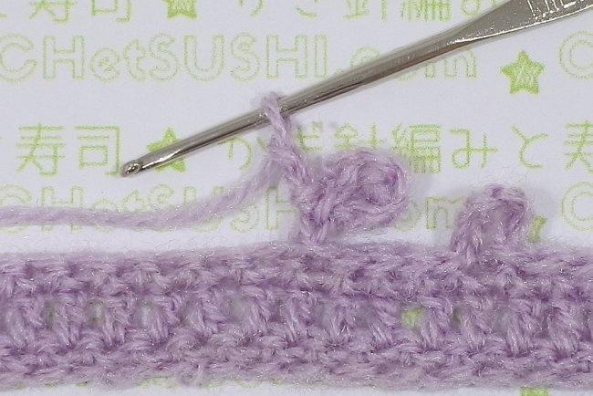 Passo-a-passo Bico de crochê de coração 2